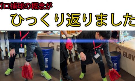 【緊急企画】ぶっかけ!プロティオス!!